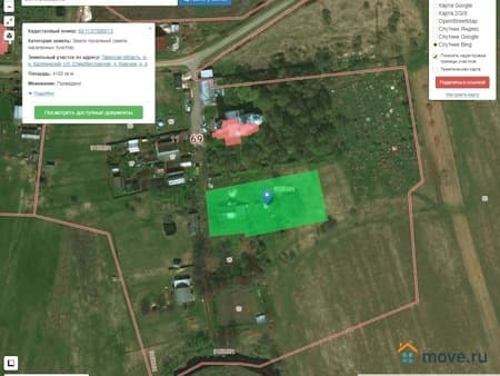 Продается земельный участок, 41 сотка, Красное, д 1А