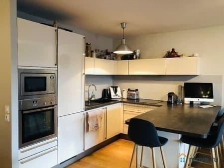 Продается 4-комнатная квартира, 84 м², Thonon-les-Bains